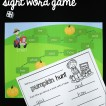 Editable sight word game!